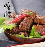 卤味香辣鸭脖子小包装真空美味休闲零食品小吃江西特产30g*8袋