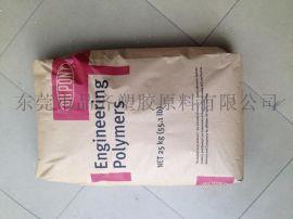 增强级PPA/美国杜邦/HTNFR52G30NHF无卤阻燃级PPA 耐高温尼龙塑料