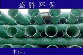 玻璃钢电缆护套管厂@潞城玻璃钢@玻璃钢护套管厂家
