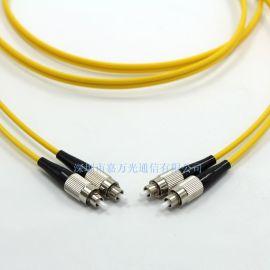 光纤跳线 FC-FC双芯单模光纤跳线 fiber patch cord