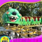 青蟲滑車公園遊樂設備 童星廠家上座率高