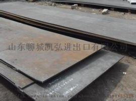 35crmo合金板  合金板40cr钢板