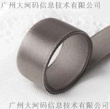 淺灰色緞帶 可列印緞帶 絲帶 水洗嘜 洗水標