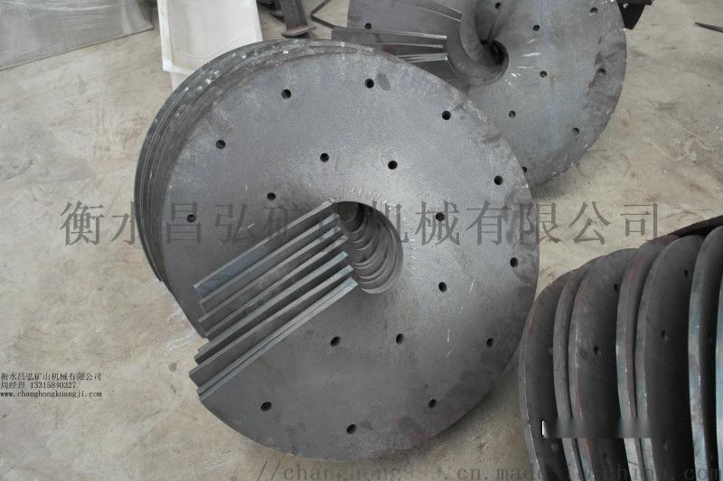 衡水昌弘專業定製不鏽鋼絞龍葉片