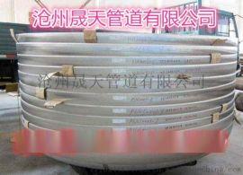 碳鋼國標封頭生產廠家