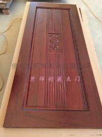 广东有哪些原木门厂家_佛山有哪些生产胡桃木原木门的厂家_佛山有哪些做的比较好的实木门厂家_佛山有哪些木门品牌