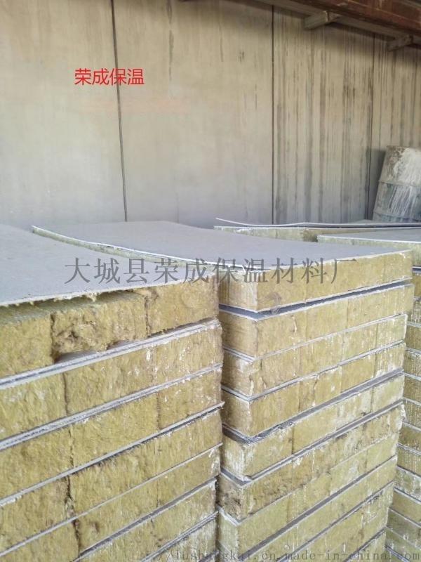 外墙保温岩棉板的提低产品--岩棉复合板