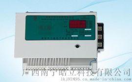 广西多用户预付费电能表DDSY1690-DY