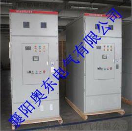 高压鼠笼电机配套的固态软启动柜