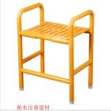 可折叠淋浴椅 活动式淋浴坐凳 坐便凳两用浴凳