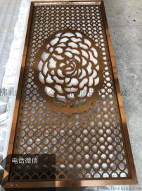 【荐】玫瑰金铝板镂空花格隔断有着独特的光泽感与时尚