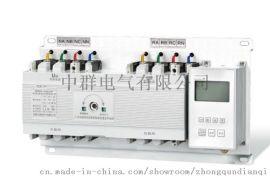 ZHQ1-CB级智能型双电源自动转换开关