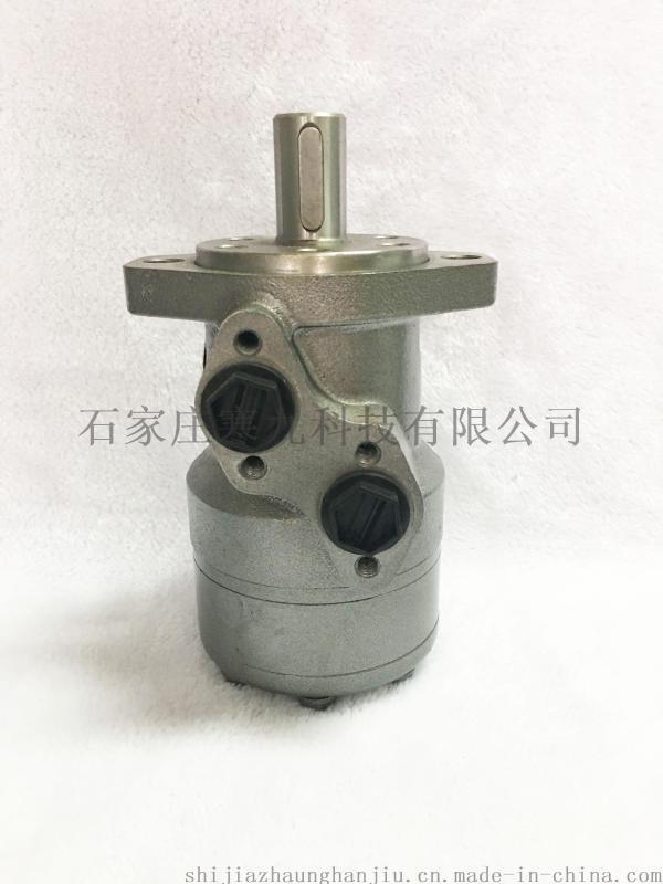 模具機械配件 擺線液壓馬達OMP160 BMP-160 行內熱銷