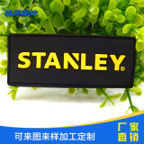 STANLEY方形膠章商標 箱包LOGO標配