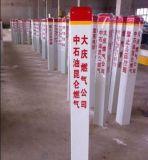 拉擠標誌樁 玻璃鋼標誌樁轉角樁強度高