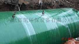 河北霈凱玻璃鋼化糞池|使用壽命長