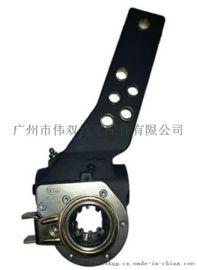 BPW80019自动调整臂