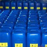 厂家直销液体速凝剂 水泥速凝剂 混凝土快干剂