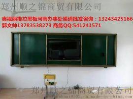 鸿合HD-I6579E多媒体教学触摸一体机