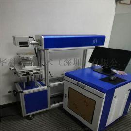 龙华金属激光镭雕机加工龙华塑胶激光打标机出租