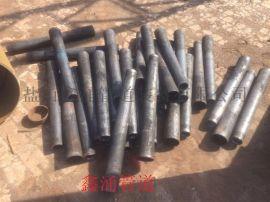 沧州鑫涌 219*159碳钢锥管 保材质无缝锥管