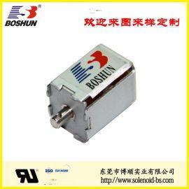 新能源充電樁電磁鎖單保持 BS-0724N-01