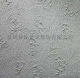 吉安艺术漆哪里购买 兴庭涂料 赣州肌理壁膜厂家