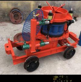 基坑支护喷浆机驻马店墙面喷浆机销售