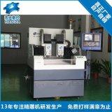 深圳厂家出售双工作台铝合金高精度精雕机 可免费打样