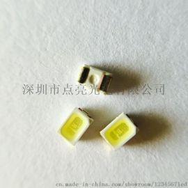 LED闪光灯3020 1.3T
