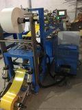 粘鼠板机械 诱虫板机械 黄板机 蟑螂板机械