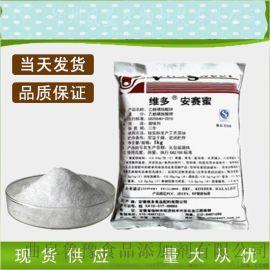 食品級安賽蜜生産廠家報價