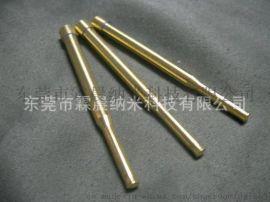 五金模具机械表面镀钛加工冲压件镀钛