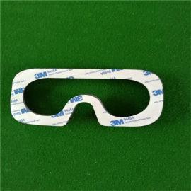 高周波成型VR眼罩 热压3D海绵眼罩加工厂家