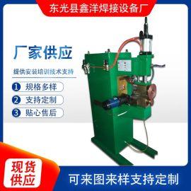 制桶缝焊机 滚焊机对焊机直缝线焊机