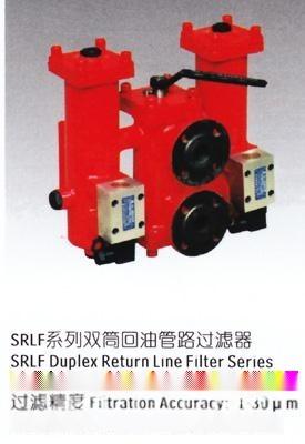 高壓管路過濾器SDRLF濾油器
