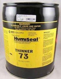Humiseal 73 稀释剂 5加仑
