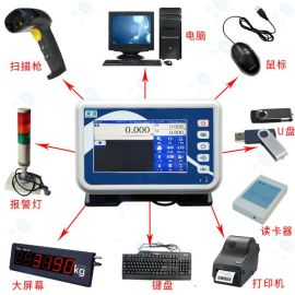 智慧型計數計重功能電子秤 帶USB接口電子稱 30kg觸摸屏電子秤