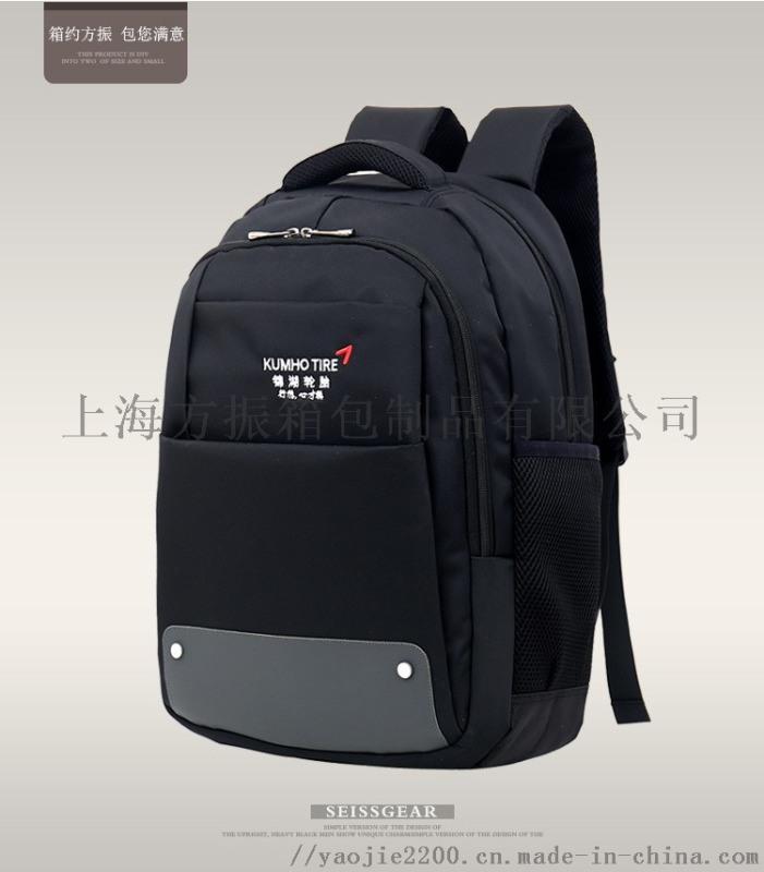 厂家批发定做双肩电脑包上海订制旅行包 可加LOGO