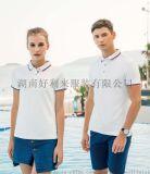 長沙芙蓉區廣告衫定做,T恤衫定製,廣告衫定製廠家