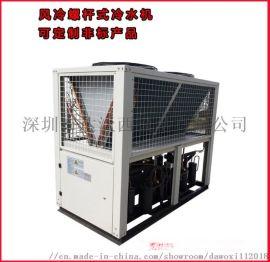 风冷螺杆式冷水机组DW-100SA