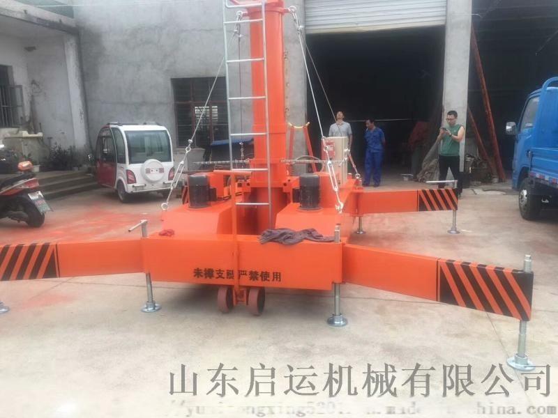 移動電動垂直舉升機套缸升降機徐州市啓運車載平臺
