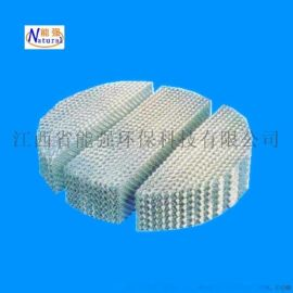 金属丝网波纹填料 不锈钢规整填料 直销供应