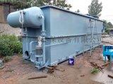 養殖場一體化氣浮處理設備