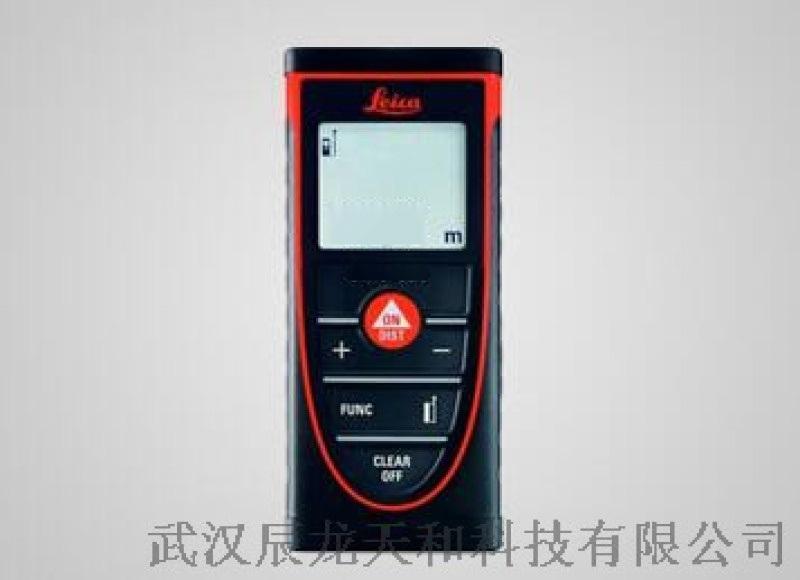 湖北武漢D510手持鐳射測距儀