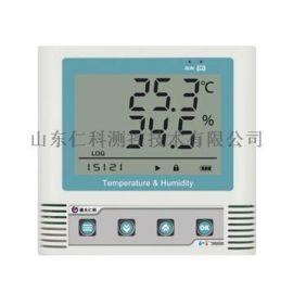 建大仁科温湿度记录仪---USB数据线传输