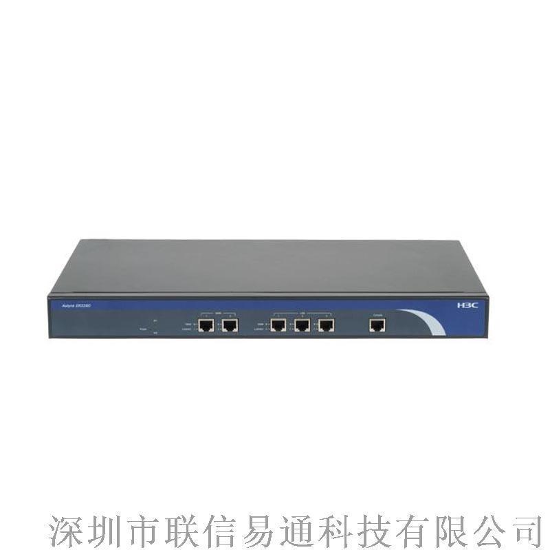 华三企业级路由器广州代理H3C ER5200 现货