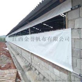 猪场猪圈卷帘帆布 油布防水保温布 养殖专用篷布