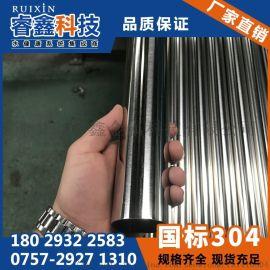 小區用耐蝕316不鏽鋼熱水管經久耐用值得信賴