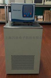 DD05-06大液晶高精度低温恒温槽